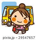 小学生 女の子 遠足のイラスト 29547657