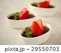 プリン ココアプリン 洋菓子の写真 29550703