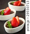 プリン ココアプリン 洋菓子の写真 29550713