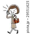 会社員 ビジネス スーツのイラスト 29551625