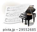 ベクター 楽器 鍵盤楽器のイラスト 29552685