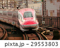 新幹線 29553803