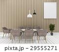 家具 インテリア ダイニングのイラスト 29555271