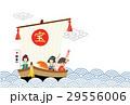 宝船 三太郎 29556006