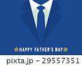 父の日 スーツ ベクターのイラスト 29557351