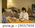家族 夕食 親子の写真 29557938