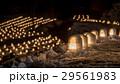 湯西川温泉かまくら祭り④ 29561983