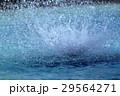 水しぶき 29564271
