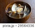 あさりの味噌汁 味噌汁 和食の写真 29564336