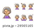 おばあさん 表情 セットのイラスト 29565165