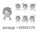 おばあさん 表情 セットのイラスト 29565175