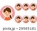 女性 表情 セットのイラスト 29565181