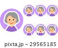 おばあさん 表情 セットのイラスト 29565185