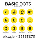 Moon flat icons vector set 29565875