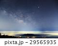 天の川 街明かり 星空の写真 29565935