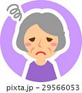 おばあさん 上半身 困るのイラスト 29566053