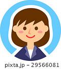 上半身 笑顔 女性のイラスト 29566081