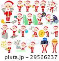 サンタクロース クリスマス セットのイラスト 29566237