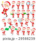 サンタクロース クリスマス キャラクターのイラスト 29566239