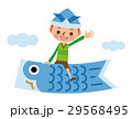 鯉のぼりと男の子 29568495