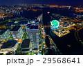 みなとみらい 夜景 横浜の写真 29568641