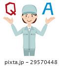 作業員 女性 QA 29570448