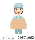 人物 作業員 荷物のイラスト 29571962