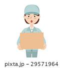 人物 作業員 荷物のイラスト 29571964
