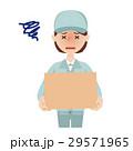 人物 作業員 荷物のイラスト 29571965