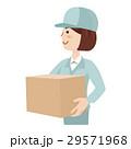 人物 作業員 荷物のイラスト 29571968