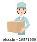 人物 作業員 荷物のイラスト 29571969