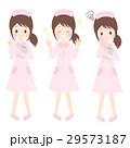 看護師 看護婦 女性のイラスト 29573187