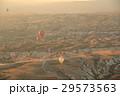 トルコ カッパドキア 気球の写真 29573563