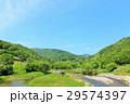 青空 北海道 知床の写真 29574397