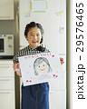 母の日 似顔絵 娘の写真 29576465