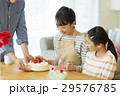 母の日 母親 ケーキの写真 29576785
