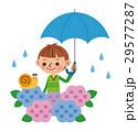 子供 ベクター 梅雨のイラスト 29577287