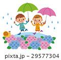 子供 ベクター 梅雨のイラスト 29577304