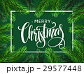 Christmas Tree Branches Border with handwriting 29577448
