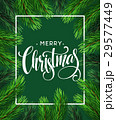 Christmas Tree Branches Border with handwriting 29577449
