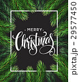 Christmas Tree Branches Border with handwriting 29577450