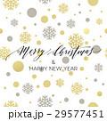 Merry Christmas gold glittering lettering design 29577451