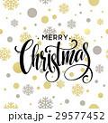 Merry Christmas gold glittering lettering design 29577452