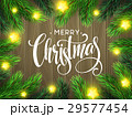 Christmas Tree Branches Border with handwriting 29577454