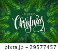 Christmas Tree Branches Border with handwriting 29577457