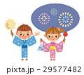 子供 ベクター 浴衣のイラスト 29577482