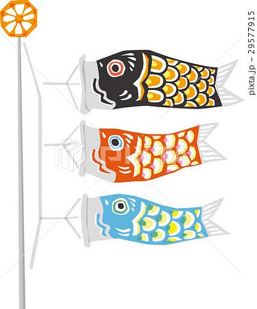 鯉のぼり 29577915