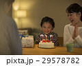 女の子 誕生日 29578782