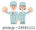 ビジネスチーム 作業員 29581111