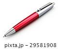 ペン ふで ボールペンのイラスト 29581908